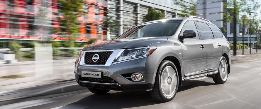 Nissan Pathfinder NEW