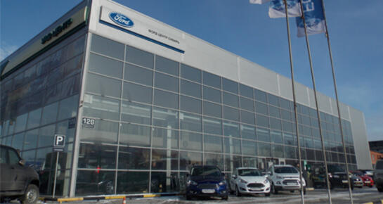 Форд Центр Сибирь, Новосибирск, ул. Богдана Хмельницкого, 128