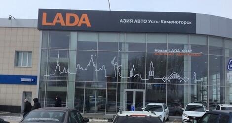Азия Авто на Хилокской, Новосибирск, ул. Хилокская, 9