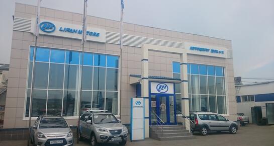 Дюк и К Lifan, Кемерово, ул. Баумана, 55, к. 2