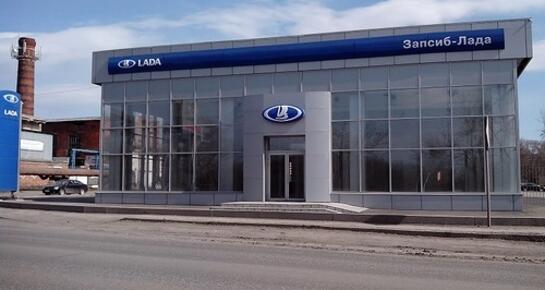 Запсиб-Лада, Новокузнецк, Автотранспортная, 43 А