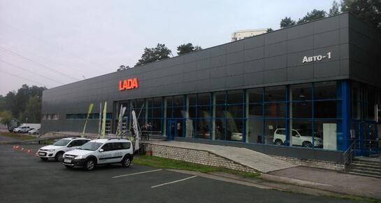 Авто-1, Новосибирск, ул. Русская, 48
