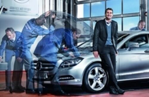 Специальное предложение для владельцев автомобилей «Мерседес-Бенц» старше двух лет*