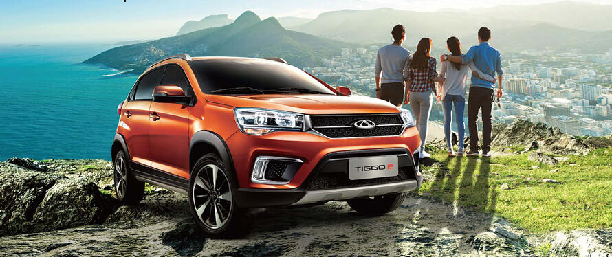 Chery Tiggo 2