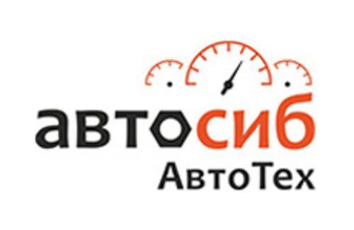 Годовой запас моторного масла новосибирцы смогут выиграть на выставке «АвтоСиб/АвтоТех»