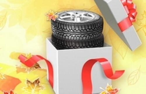 Купи Volkswagen - Зимняя резина в ПОДАРОК!
