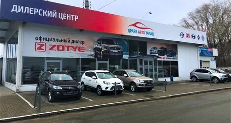 Драйв Авто Запад, Екатеринбург, ул. Черкасская, 3