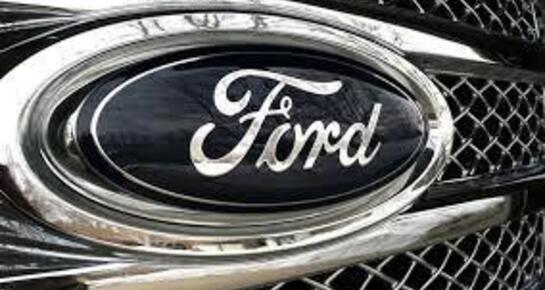 Автомир Ford, Самара, ул. Мирная, 162 Б
