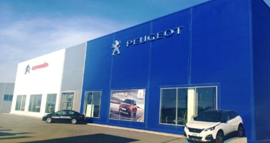 Самарские автомобили Peugeot, Самара, Южное шоссе, 12 А