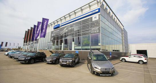 Фастар Subaru, Новосибирск, ул. Станционная, 88