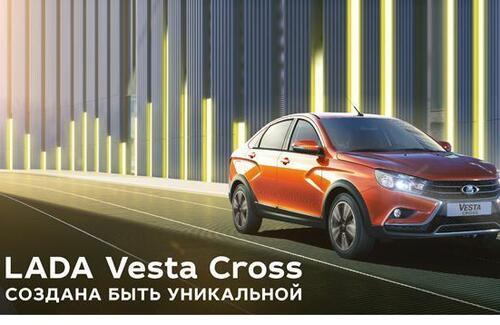 Lada Vesta Cross заставляет удивляться!