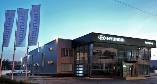 Автомир Hyundai, Новокузнецк, ул. Рудокопровая, 22 А