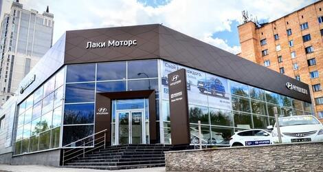 Лаки Моторс Hyundai, Екатеринбург, ул. Селькоровская, 22
