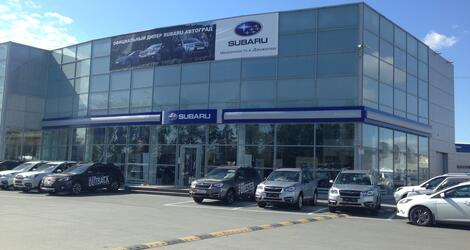Автоград Subaru, Тюмень, ул. Республики, 280