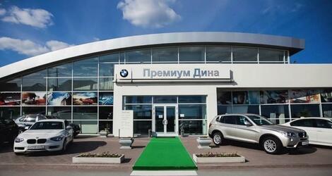 Премиум Дина, Тюмень, ул. Федюнинского, 51