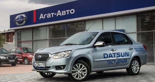 Агат Авто, Иркутск, +7 (3952) 447 447