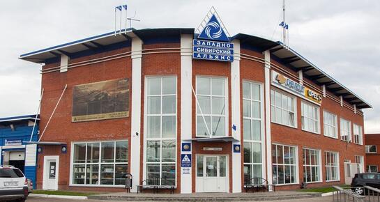 Западно-Сибирский Альянс, Омск, ул. Химиков, 60