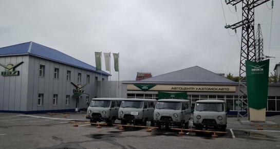 УАЗТомскавто, Томск, ул. Читинская, 1