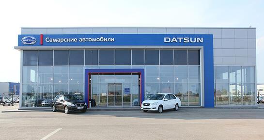 Самарские автомобили Datsun, Самара, Южное шоссе, 12 A