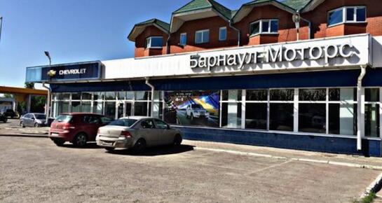 Барнаул-Моторс+, Барнаул, проспект Калинина, 21
