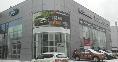 Форд ТрансТехСервис, Уфа, ул. Рубежная, 182