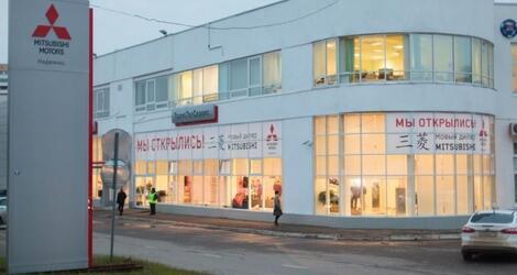 ТТС Mitsubishi на Ибрагимова, Казань, пр. Ибрагимова, 48