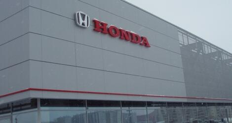 Башавтоком Honda, Уфа, пр. Салавата Юлаева, 89