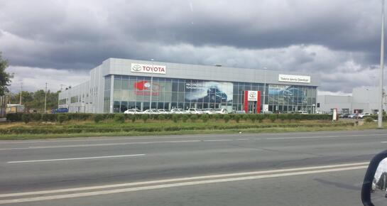 Тойота Центр Оренбург, Оренбург, Загородное шоссе, 13