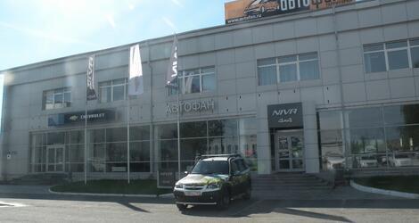 Автофан Chevrolet Niva, Тольятти, ул. Ленина, д. 44, стр. 2