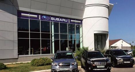 Арена Авто Subaru, Тольятти, ул. Южное Шоссе, 32