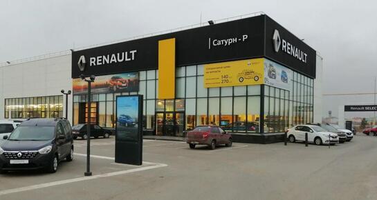 Сатурн Renault, Курган, ул. Бурова-Петрова, 122 В