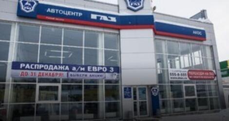АВТОЦЕНТРГАЗ АКОС, Казань, ул. А. Кутуя, 96