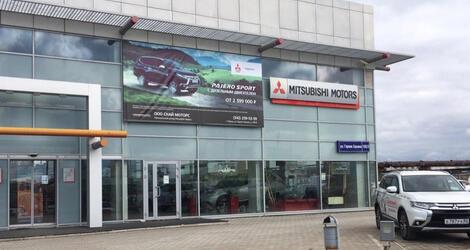 Форвард авто автосалон москва рено логан в москве цена в автосалоне