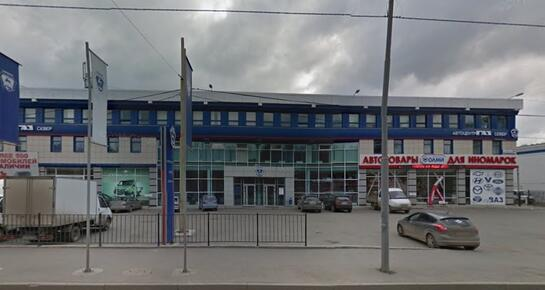 АвтоцентрГаз Север, Екатеринбург, пр. Космонавтов, 98 А