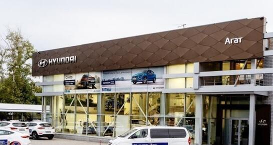 Hyundai АГАТ на Московском, Нижний Новгород, Московское шоссе, 294 Б