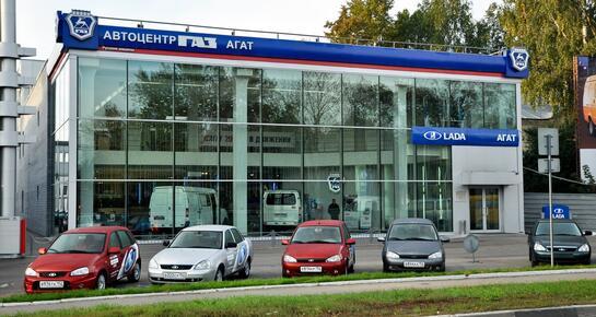 АВТОЦЕНТРГАЗ АГАТ, Нижний Новгород, Московское шоссе, 294 Б