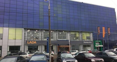 Форвард автосалон москва автоломбарды в атц москва
