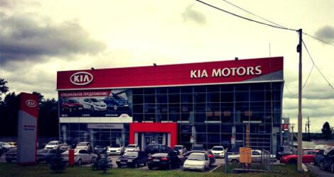 Lucky Motors Kia, Екатеринбург, ул. Щербакова, 142 А