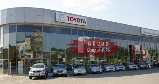 Тойота Центр Самара Аврора, Самара, ул. Авроры, 150
