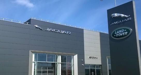 Автолига на Московском Jaguar, Нижний Новгород, Московское шоссе, 247