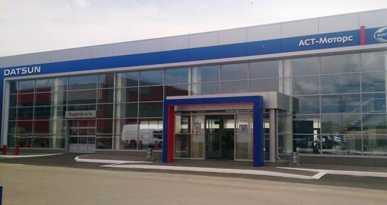 АСТ-Моторс Datsun, Оренбург, ул. Авторемонтная, 3