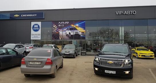ВИП АВТО ЦЕНТР Chevrolet, Самара, ул. Демократическая, 55