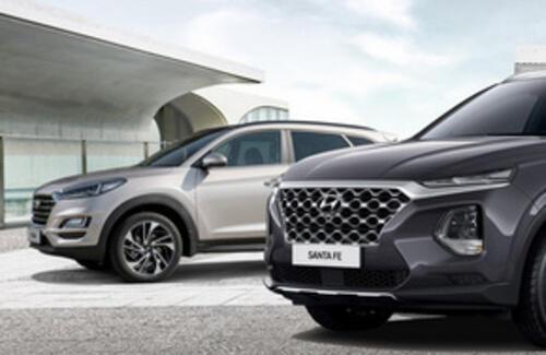 Выгода на Hyundai SANTA FE, TUCSON и SOLARIS 2018 модельного года.