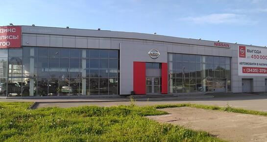 Автопродикс Nissan, Нижний Тагил, ул. Черноисточинское шоссе, 74 А