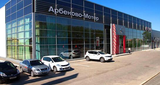 Арбеково-Мотор, Пенза, ул. Ульяновская, 85