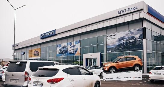 Hyundai АГАТ на Рождественского, Астрахань, 1-й пр. Рождественского, 6