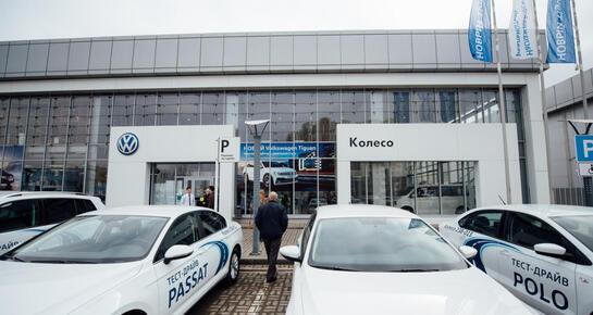 Колесо Volkswagen, Астрахань, Н.Островского, 148