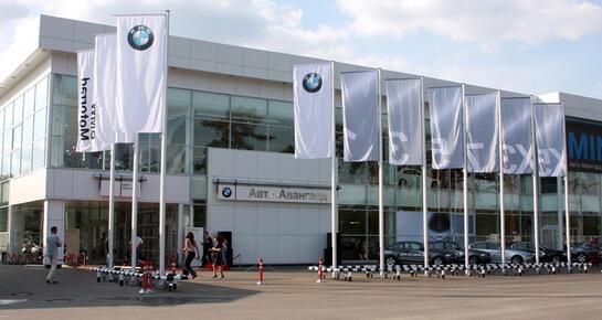 BMW Авто Авангард, Москва, Новорижское ш. 8 км от МКАД