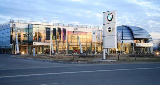 BMW АВТОДОМ Зорге, Москва, ул. Зорге, 17