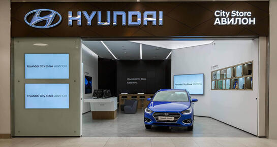 Hyundai City Store АВИЛОН, Москва, Ленинградское  шоссе, 16 А стр.4, ТЦ Метрополис, 2 этаж